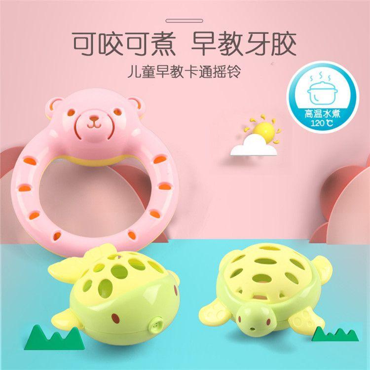 创意款婴儿摇铃牙胶婴儿玩具0-3岁益智手摇铃铛摇铃玩具 产地货源