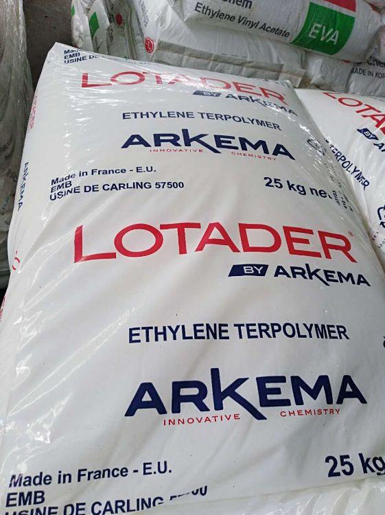 马来酸酐接枝级EAA 法国阿科玛4700 接枝率1.3 相容剂EAA