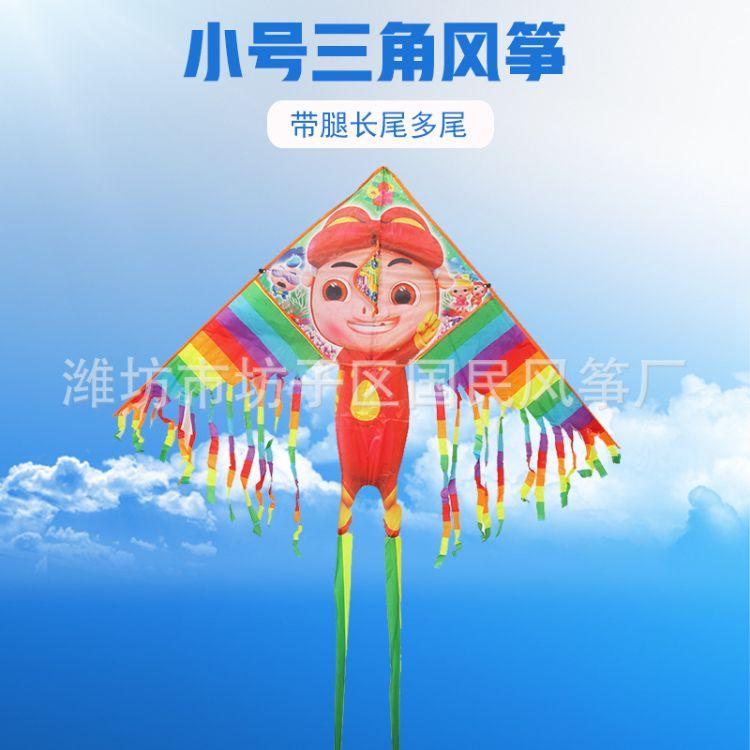 潍坊国民风筝厂家批发绿色环保拆装带腿长尾多尾小号风筝物美价廉