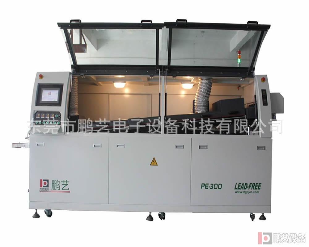 波峰焊—波峰焊锡炉 广东波峰焊锡炉厂家