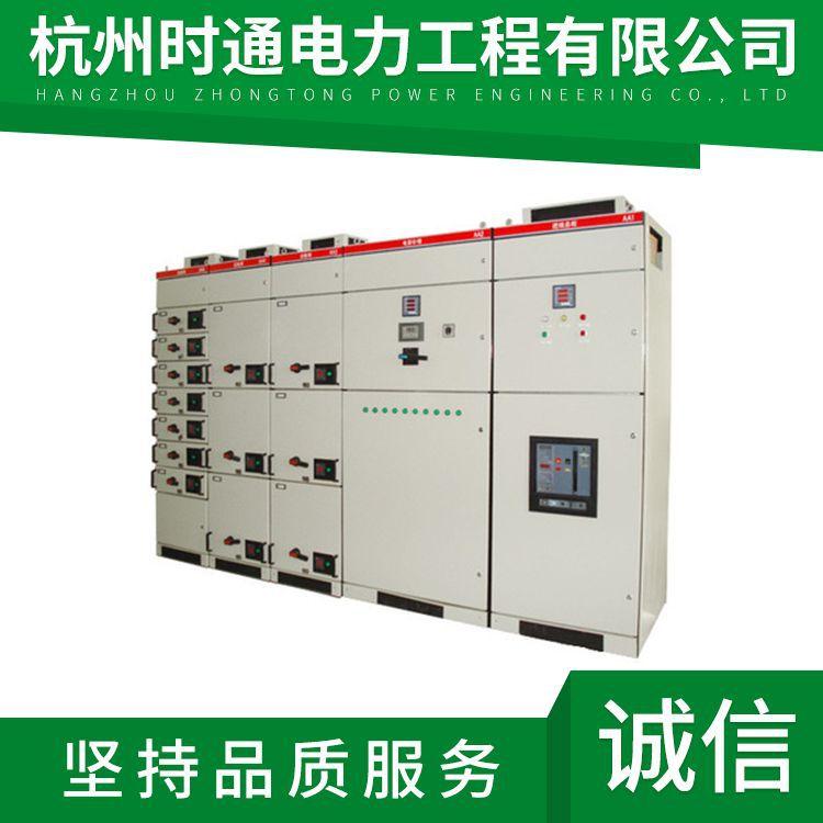 低压开关柜价格  配电房服务低压开关柜GCK 抽出式母线柜 时通电力上门安装检测试验
