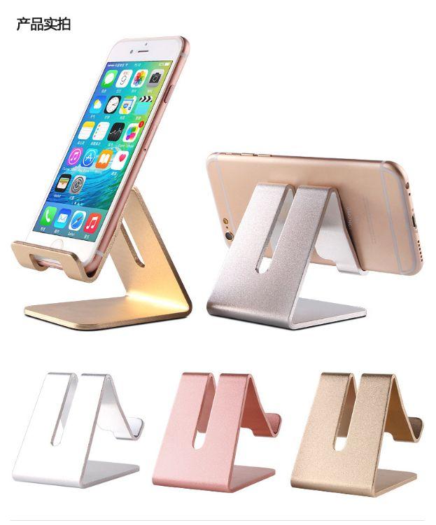 铝合金桌面平板iPad电脑支架 懒人手机桌面支架通用充电方便批发