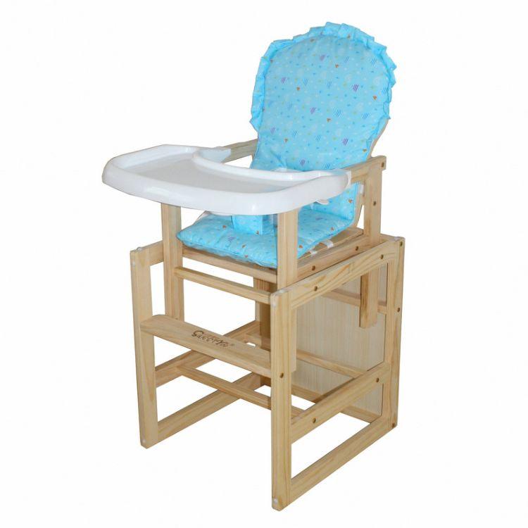 分体式婴儿实木餐椅 宝宝多功能餐桌椅 儿童实木餐桌批发