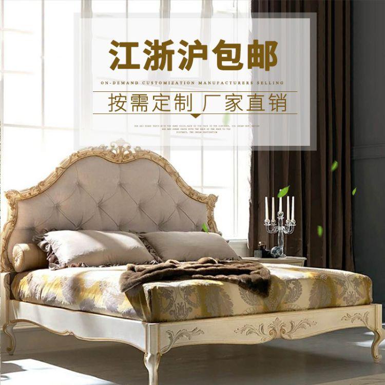 高档欧式奢华床家具卧室双人床 新款卧室婚床奢华别墅酒店双人床