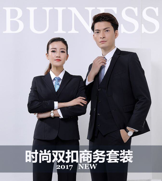 男女同款2018新男士西服套装 韩版修身职业工作服 正装商务白领西装