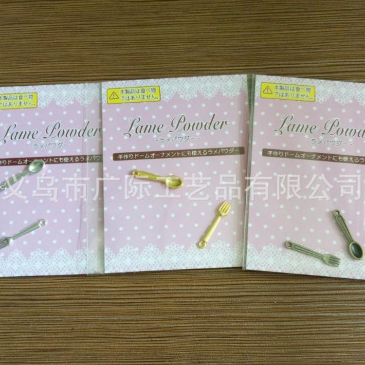 厂家直销娃娃屋手工DIY迷你餐具玩具配件 金银铜小号叉勺2个/卡装