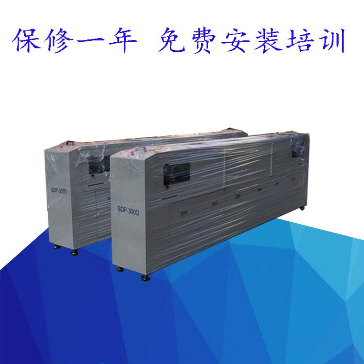 接贴片机线平行移载机 全自动PCB板平移自动化生产设备