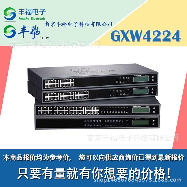 潮流网络GXW4224 语音网关 24口sip网关 高密度语音网关