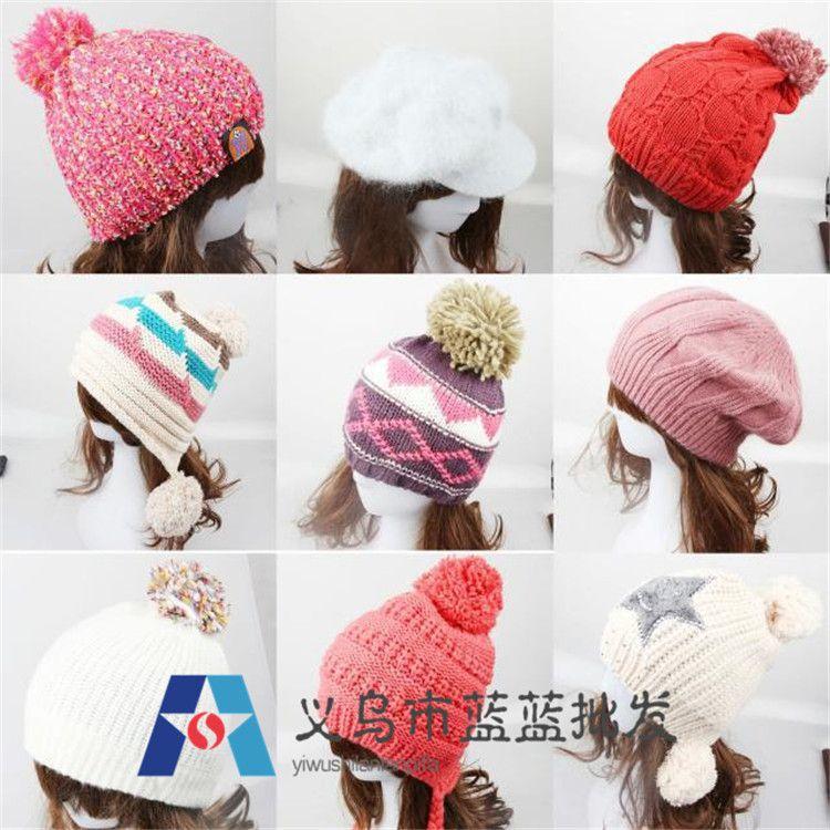 地摊秋冬季帽子女士帽加厚保暖针织帽毛球套头帽批发
