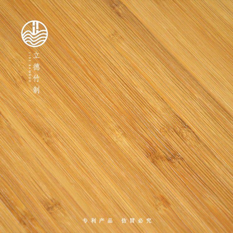 免漆竹饰面板 可定制颜色 竹拉丝板 背景墙天花板贴面 酒店装饰板