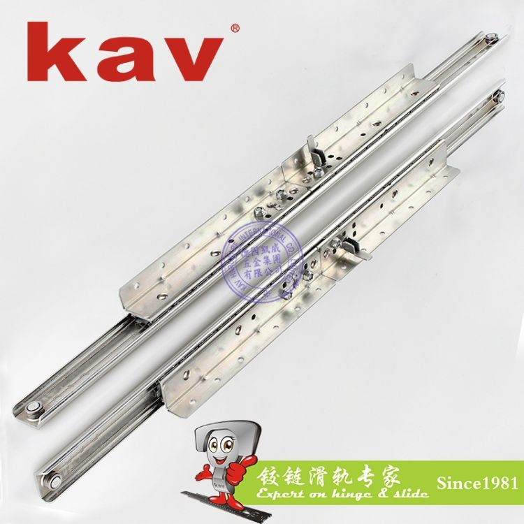 kav家具五金配件 折叠餐桌滑轨 钢珠式伸缩道轨 玻璃餐桌重型导轨