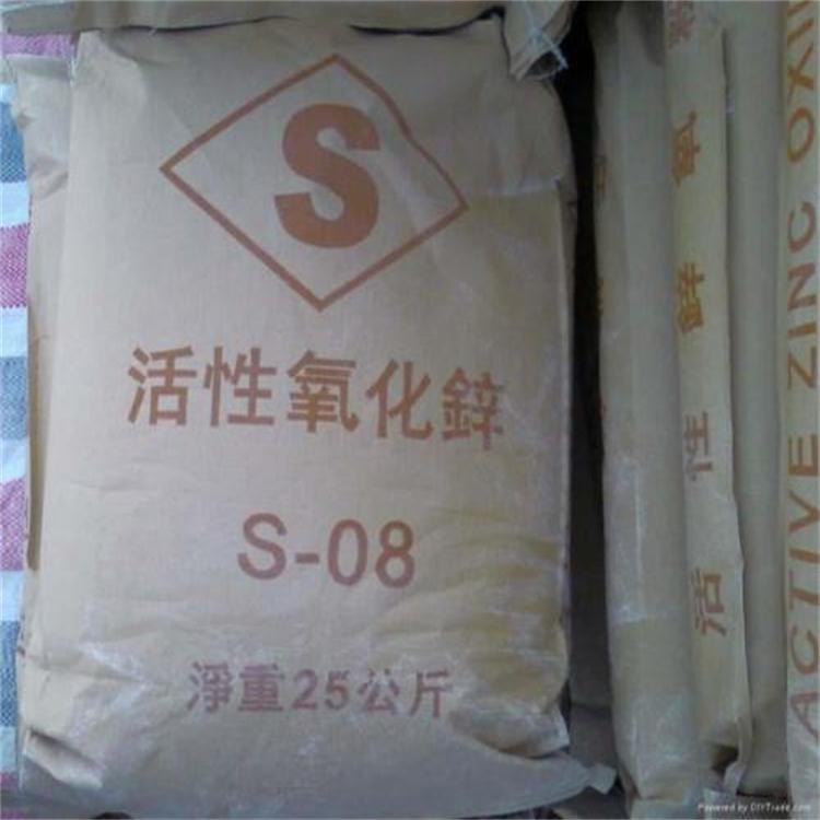 供应 高纯高活性氧化锌  橡胶专用氧化锌