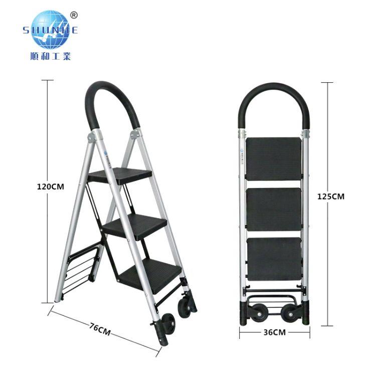 折叠梯家用 多功能 手推车拉货铝合金折叠加厚人字梯载重