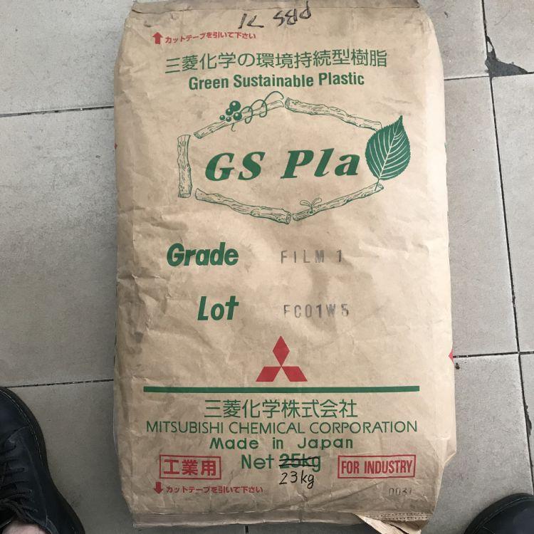 特价供应GS PLA日本三菱FZ71PB/PM挤出级PBS