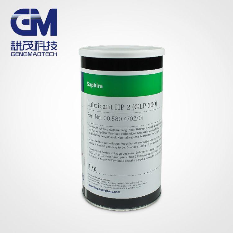 赛飞扬SAPHIRA GLP500润滑油脂 高温中央润滑油脂
