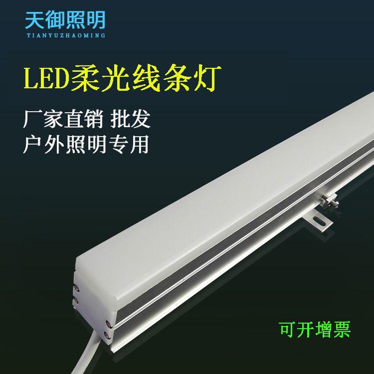 LED线条灯厂家直销楼体户外亮化护栏轮廓景观灯DC24V线条灯