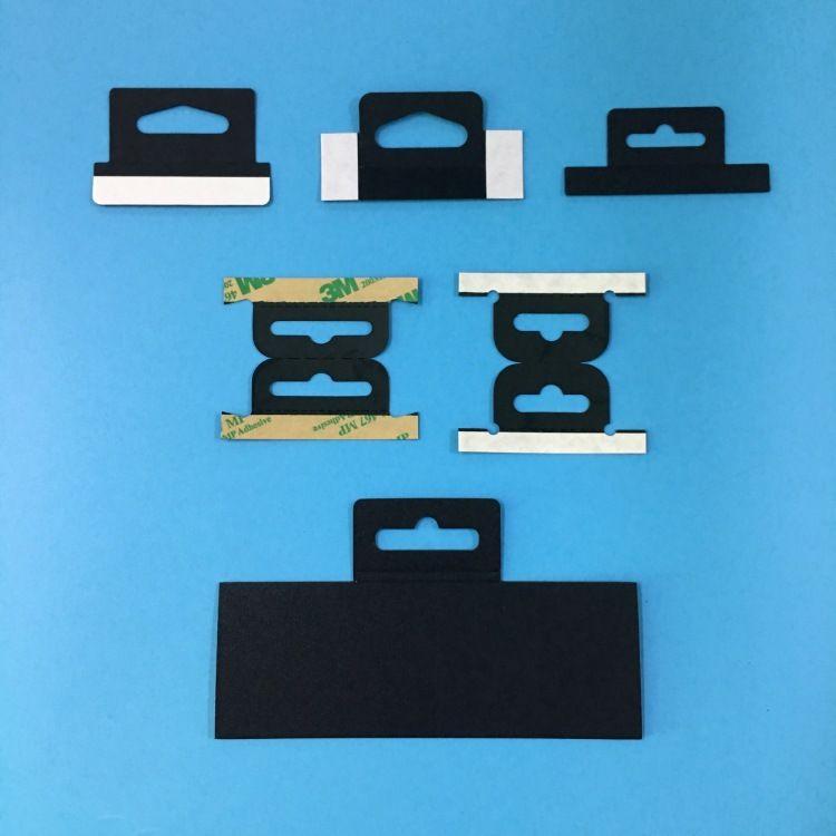 包装盒挂钩用卖场陈列展示 ,黑色挂钩 透明挂钩包装挂钩