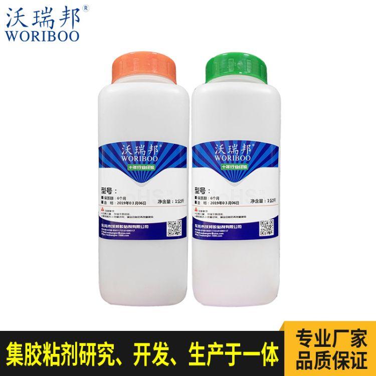 供应青红AB胶水 陶瓷玻璃石材硬化胶 环保工业AB胶现货批发