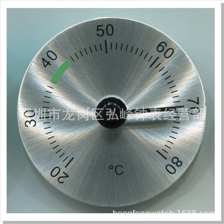 厂家供应温湿度计 湿度盘 温度计 指针式 温度盘定制