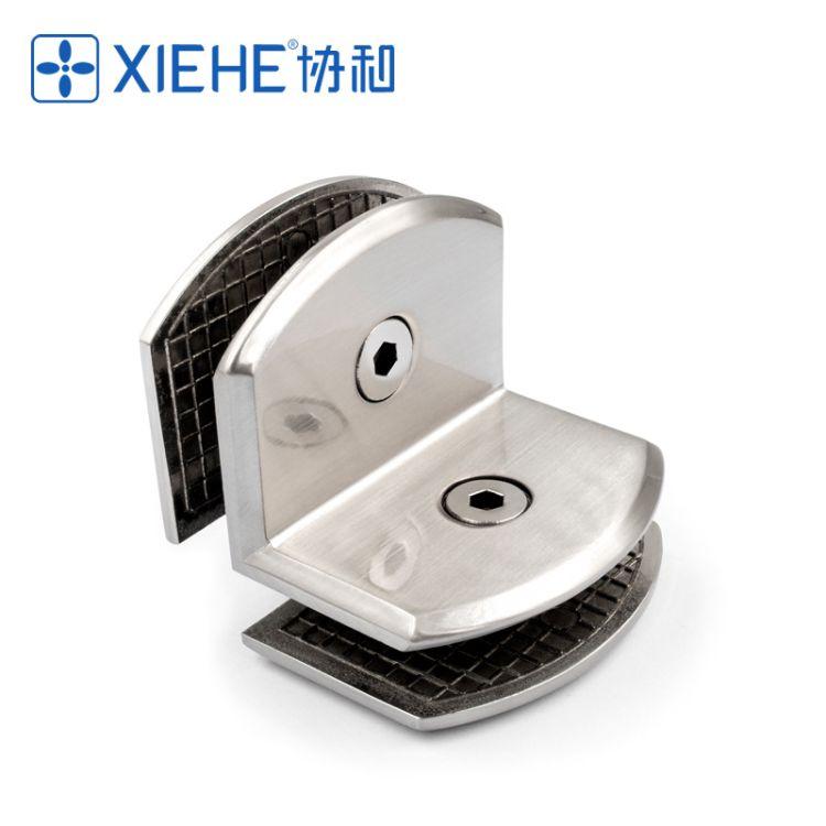 协和五金厂家直销 淋浴房配件浴室五金固定夹玻璃角码隔断码90度