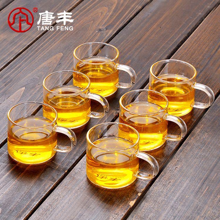 唐丰带把耐热玻璃茶杯 6只装品茗杯功夫茶具配件产地货源 批发