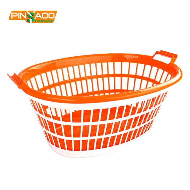 家居用品塑料收纳盒 脏衣篓收纳盒 简约果蔬收纳塑料筐收纳篮