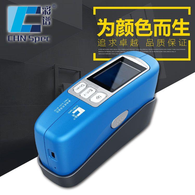 彩谱CS-380多角度光泽度计 金属光泽度仪 塑料喷涂光泽度仪批发