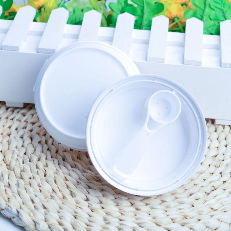 深圳厂家定制高档圆形塑料盖奶粉罐翻盖含勺子奶粉高盖 有现货