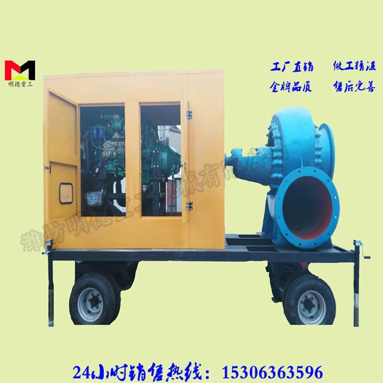 移动泵站 移动防汛泵车 拖车柴油移动泵 柴油机水泵 潍柴柴油机水泵机组