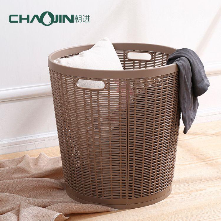 日式圆形塑料洗衣篮子脏衣服衣篮衣物收纳筐浴室衣篓洗衣桶自由