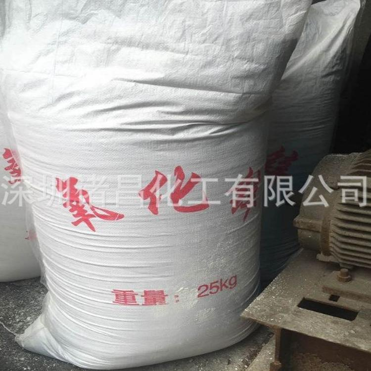 现货供应氧化锌99.7% 工业级氧化锌 质量保证