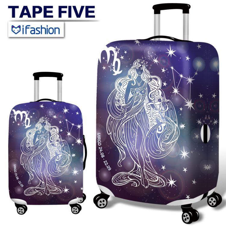 行李箱套旅行箱拉杆箱保护套防尘罩弹力18-32寸加厚定制款2-7天发