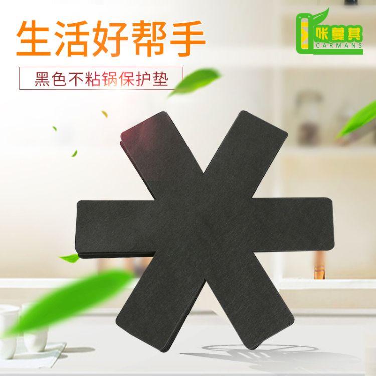 【咔蔓萁】纯黑色锅垫无纺布定制