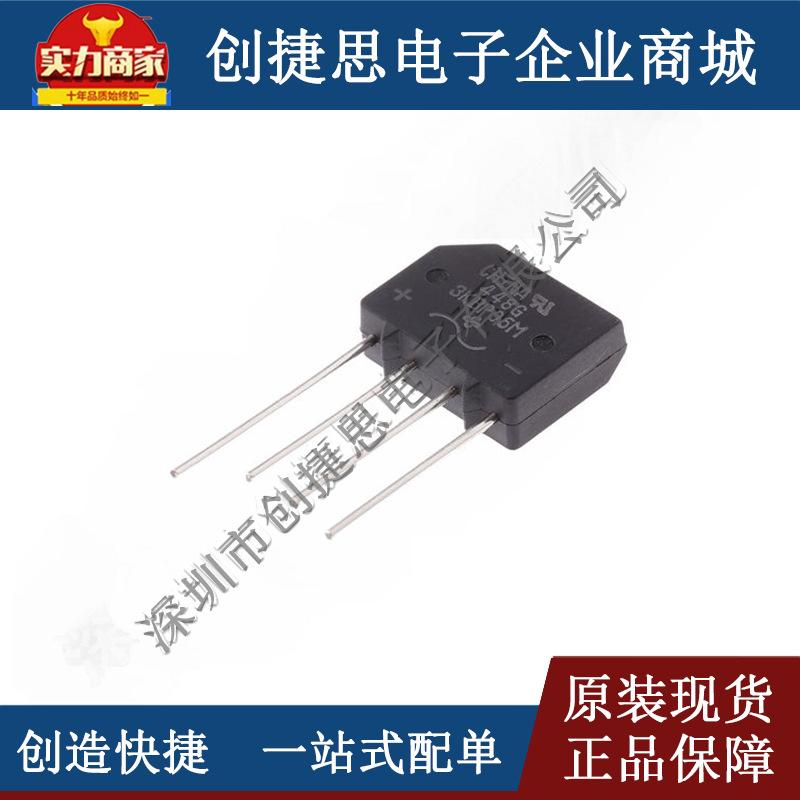 3KBP06M 液晶显示器常用桥式整流桥堆 单相 桥式整流器 3A 600V