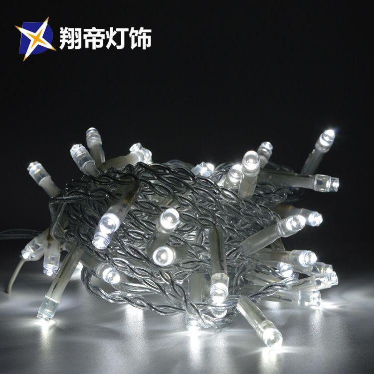 翔帝LED彩灯闪灯串灯满天星房间春节装饰灯新年节日户外防水灯串