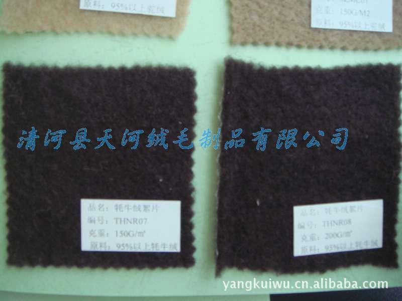 牛绒原料 牛绒絮片价格 双面牛绒絮片批发厂家 订制各种牛绒被天河雪绒