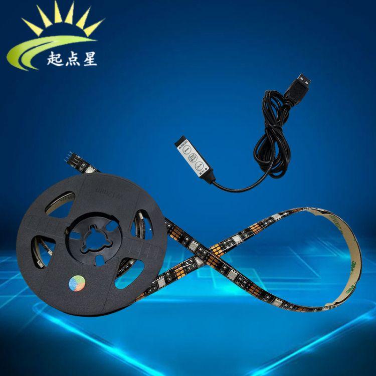 USB5V电视灯条 RGB电视背景灯条