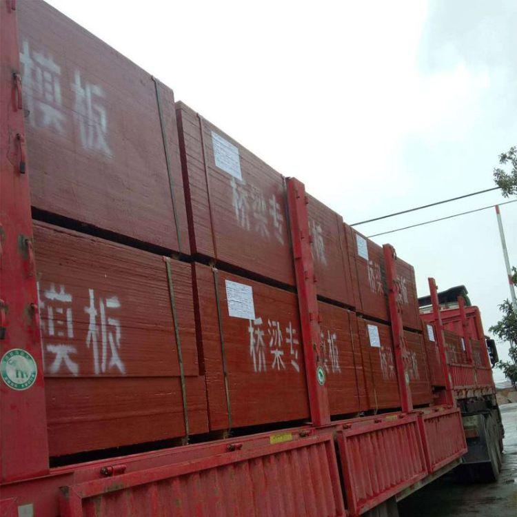 【厂家直销】成都桥梁竹胶板批发 供应木质材料桥梁竹胶板