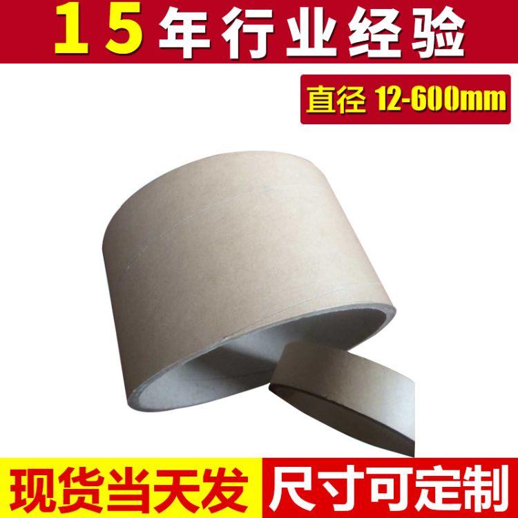 大口径高强度硬纸管 工业抗压防潮纸管