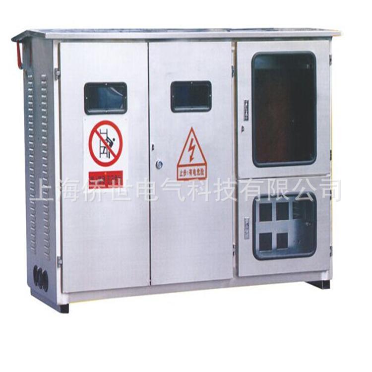 室内外不锈钢低压成套配电柜 农网柜 箱式变电站 不锈钢JP柜