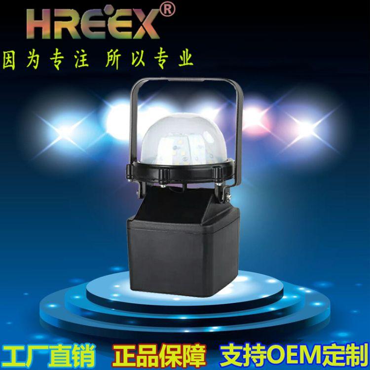 深圳GAD319轻便装卸灯 磁力吸附货场灯LED装卸应急工作灯
