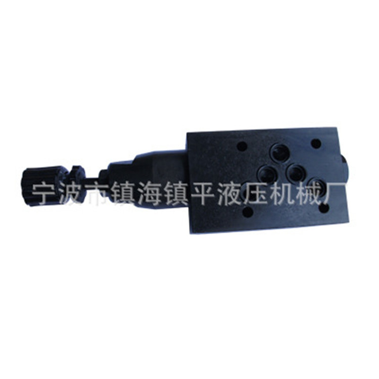 长期供应 MBRV型叠加式减压阀 叠加阀 液控阀