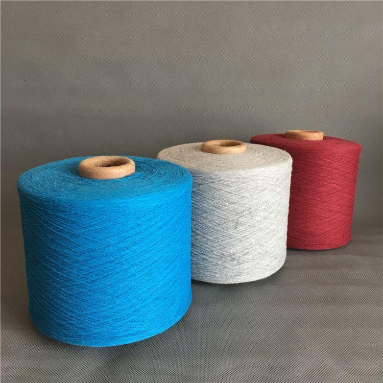 孔雀蓝色棉纱21支机织再生棉纱线 再生棉网纱10-21支厂家供应