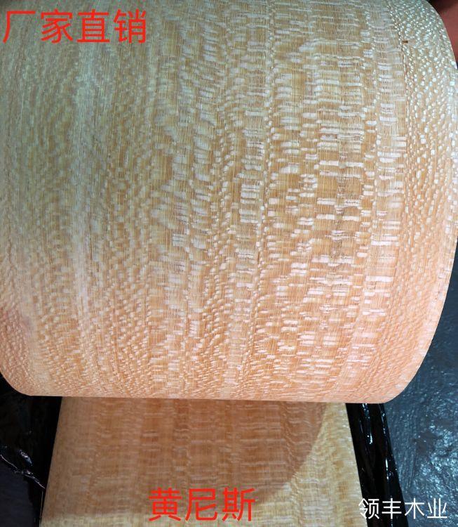厂家批发天然尼斯木黄尼斯木皮可做染色酒店别墅装修饰面木皮板
