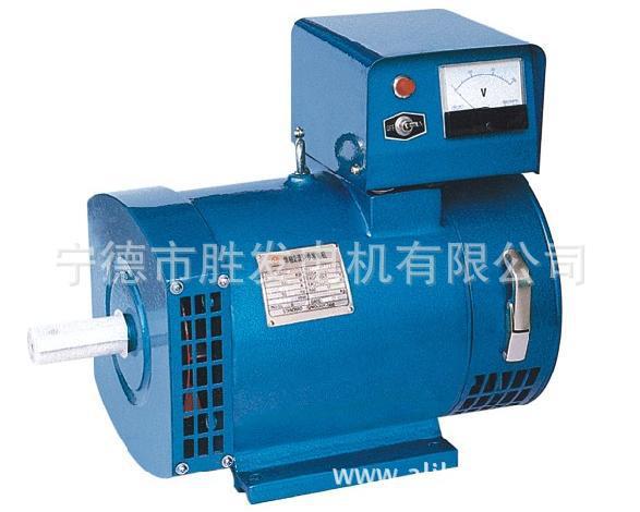 【福建电机】 福安 胜发 ST-20 STC-20 20KW交流同步柴油发电机