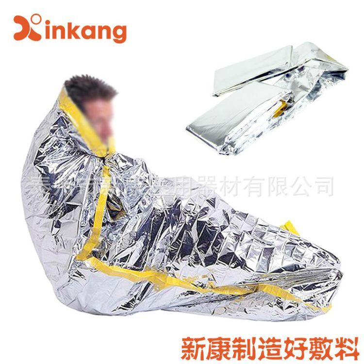 新康供应户外PET镀铝膜睡袋 应急急救毯保温隔热 91x213cm