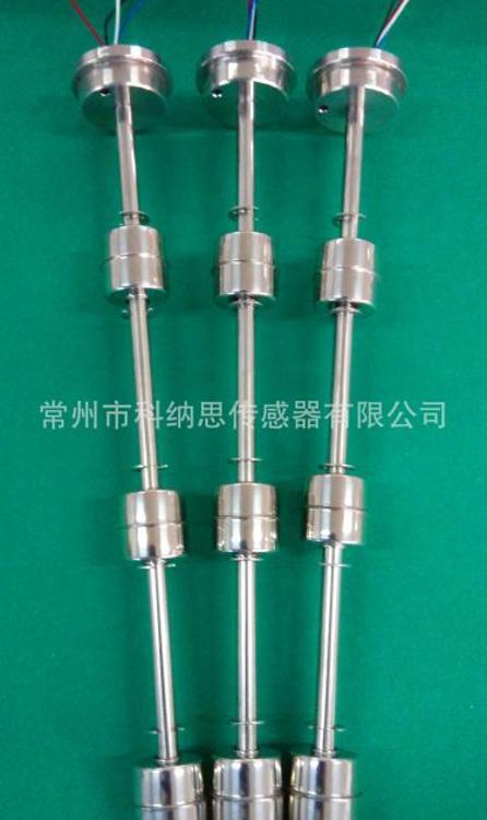 专业生产液位传感器