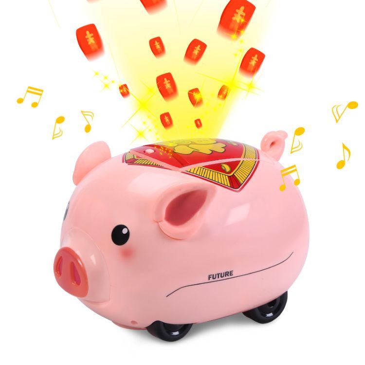 【抖音同款】猪年存钱罐过年红包猪自动喷红包雨儿童新年玩具礼物