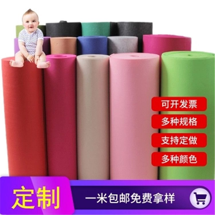 厂家直销彩色化纤毛毡布多毫米 无纺布 手工diy布料背景布