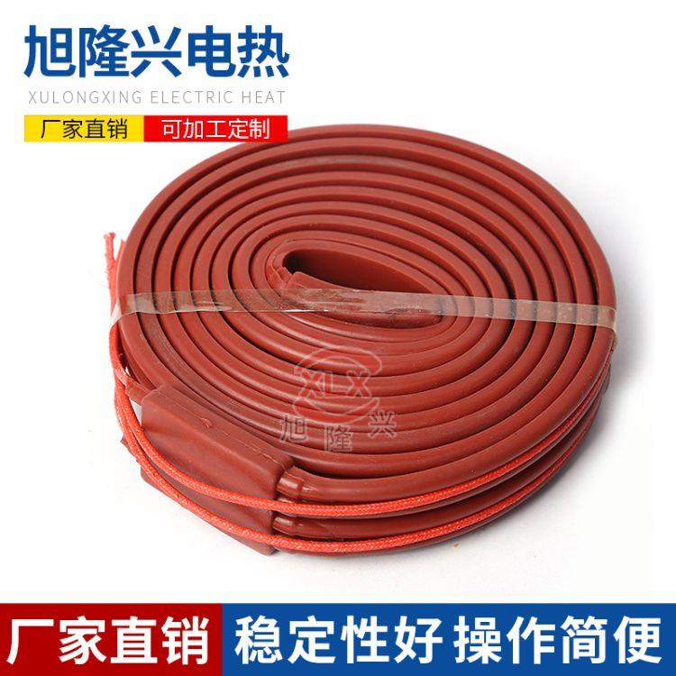 批发定制 硅橡胶低温电伴热带保温恒温加热带各种尺寸可定制220v